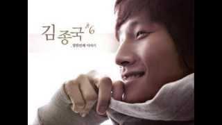 Kim Jong-kook (김종국) - Don