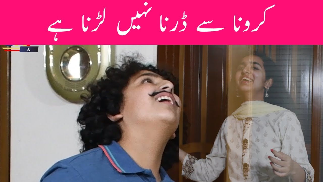 Baali in Islamabad During Coronavirus and Lockdown | Landa Bazar | Laal Ishq | Part - 2 | URF Videos