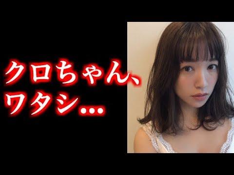 モンスターハウス クロちゃん新メンバー百瀬はる夏から衝撃発言!!