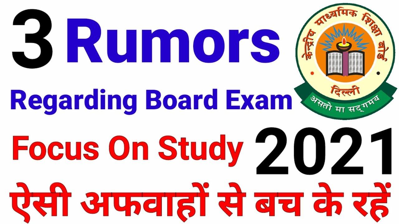 Cbse Board Exam 2021, Avoid These 3 Rumors | Cbse Latest News Updates Class 10 & 12, IMPORTANT VIDEO
