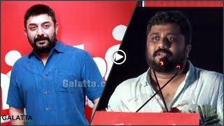Big heroes should follow Arvind Swamy I Gnanavel Raja @ Bhaskar Oru Rascal Audio Launch