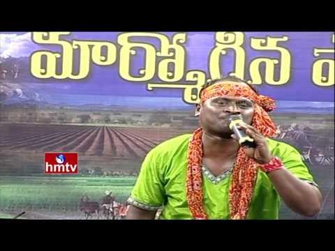Kodi Baye Lachammadi Song by Shiva Nagulu | Telangana Folk Songs | Marmogina Pata | HMTV