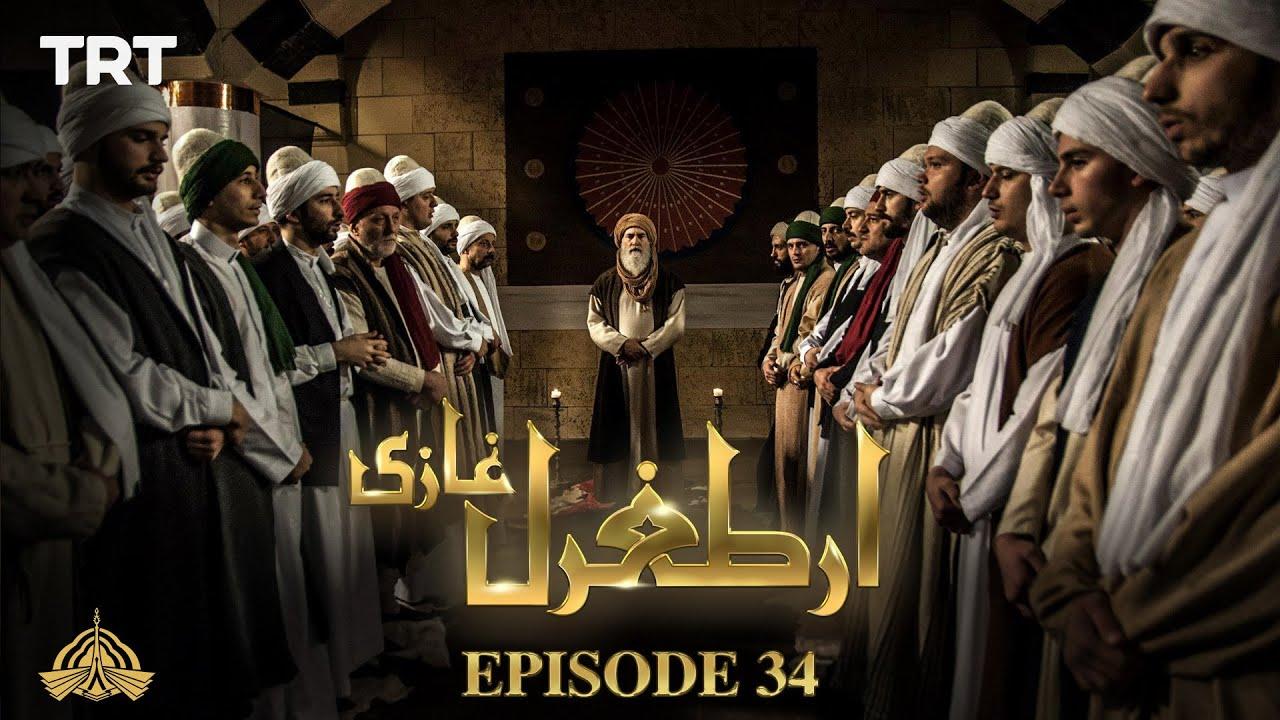 Ertugrul Ghazi Urdu | Episode 34 | Season 1