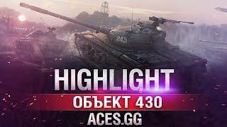 Дамагер в деле! Объект 430 в World of Tanks на карте Перевал