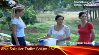 Arka Sokaklar 252 Bolum Trailer