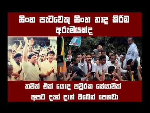 MP Namal Rajapaksa - Interview with Vfm