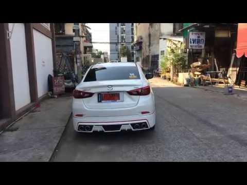 ชุดแต่ง Mazda 2 Sedan 4ประตู by TamiyaAutoshop
