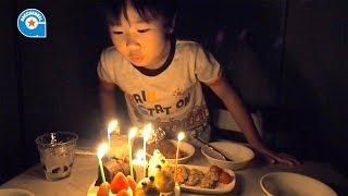 がっちゃんは7歳になりました【がっちゃん】誕生日 Gacchan's Birthday thumbnail