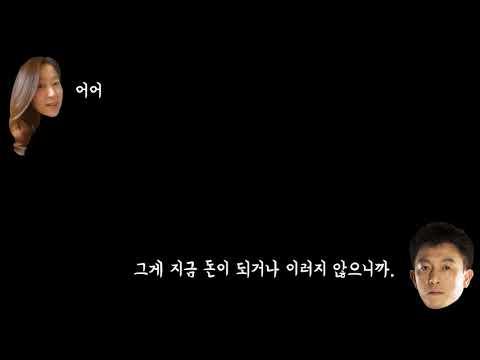 [예스24] 공연을 더 보게 만드는 홍보마케팅 전문가 안영수