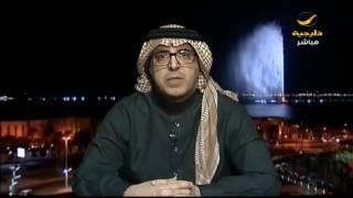 محمد الساعد في  برنامج ياهلا: السعوديون لا يلاحقون المعصية في أنحاء الدنيا، لكنهم يبحثون عن السعادة