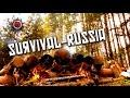 Full Size Siberian Big Log Fire