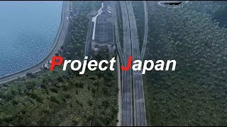 PJ???????? ????????????????????????? ????????????????????????????????????????????????? ?????????????????  ?????ProjectJapan????????????? ???????????????????AI????????MOD????????????? ????????????? ????????????????????  Q&A????????? https://twitter.com/Pro