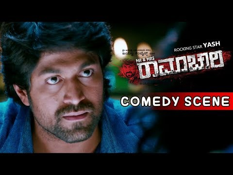 Yash Movies | Yash Goes On A Date With Radhika Scenes | Mr And Mrs Ramachari Kannada Movie