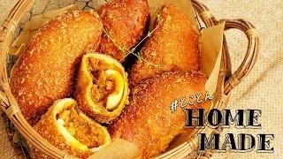 とろける半熟卵と絶品キーマカレーで作る、本格カレーパン: How to make  Curry Buns  - #とことんHOME MADE -