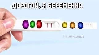 Лютые приколы. Flexair Рикардо Милос. Угарные мемы. Top Meme News.