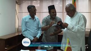 Sri Lankans Gift Quran to Minister - December 2018 Update