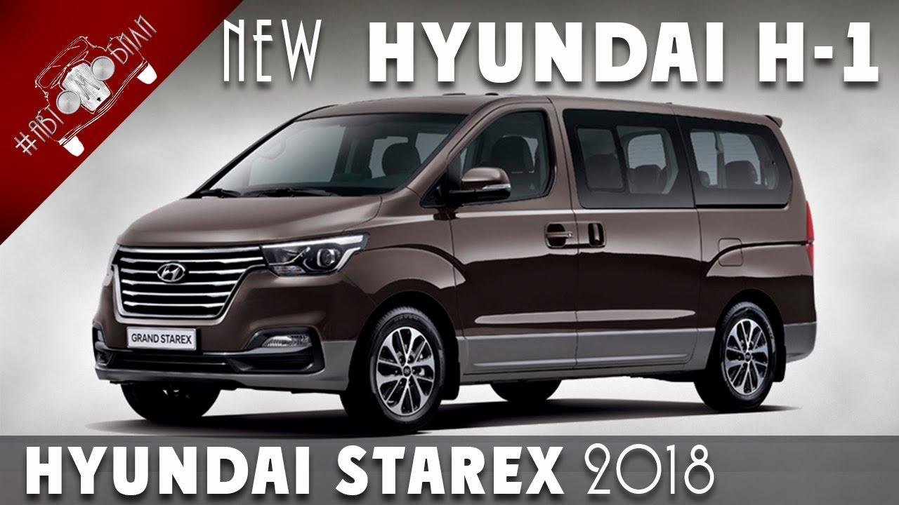 отзывы о новом полноприводном hyundai starex
