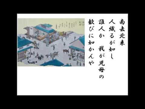 詩吟 「新年祝いの詩」 木村岳風   Doovi