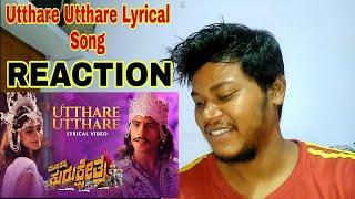 utthare-utthare-al-song-reaction-review-kurukshetra-nikhil-kumar-v-harikrishna