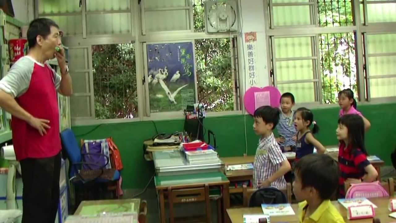 臺語童謠-不倒翁 - YouTube
