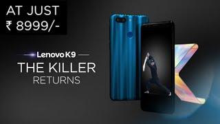 Lenovo K9 Killer Return Back K9 2.0 Official