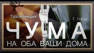 Смотреть Григорий Горин