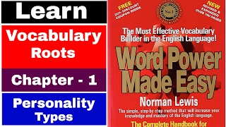 Word Power Made Easy - [About personality types] for SSC | SBI PO |  IBPS PO | UPSC | CAT | GMAT