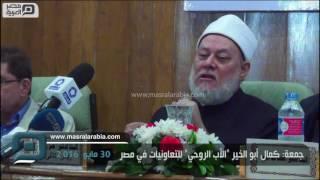 مصر العربية | جمعة: كمال أبو الخير