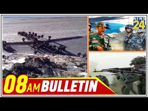 8 AM बजे का News Bulletin   Hindi News   Latest News   Top News   Today's News   12 September 2020
