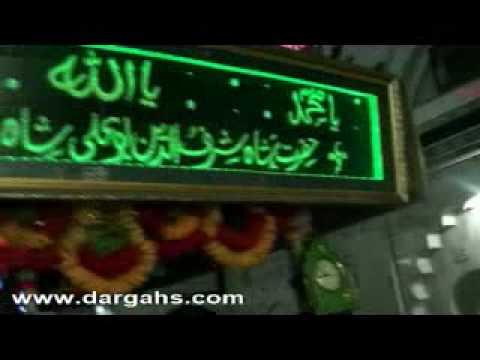 Hazrat Bu Ali Shah Qalandar ( RA ) - Part 3 - Panipat