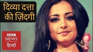 Divya Dutta's Life Journey and Film Career (BBC Hindi)