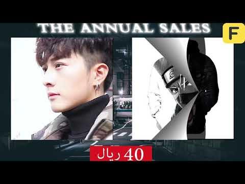 annual mens fashion + 70% off & COD