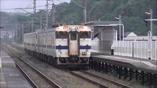 浦田駅にて気動車の回送列車 福北ゆたか線