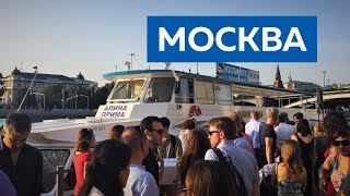 Boat-party на Москве-реке