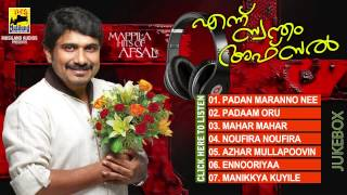 Malayalam Mappila Songs | Ennu Swandam Afsal | Afsal Hits Audio Jukebox