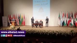 توقيع اتفاقيتي تعاون بين مكتبة الإسكندرية ومركزي الأهرام والبحرين للدراسات.. فيديو