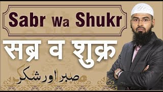 Sabr Wa Shukr (Complete Lecture) By Adv. Faiz Syed