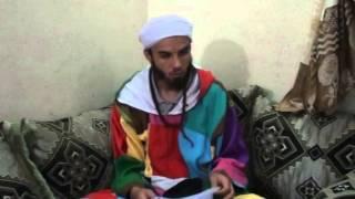 الشيخ أبو مدين قدس الله سره