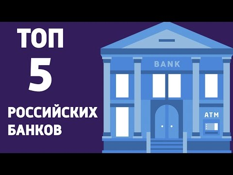 Банк Точка - Тот самый лучший банк