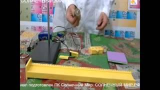 Кабинет физики(При проведении опыта было задействовано школьное учебное оборудование для кабинета физики, наглядные..., 2013-04-05T12:45:04.000Z)