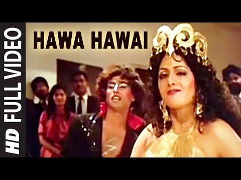 "'Hawa Hawai"" Full VIDEO Song - Sridevi - Mr. India -Kavita Krishnamurthy"