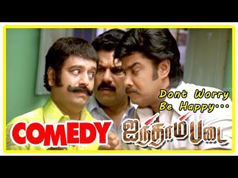 Vivek Best Comedy scenes   Hilarious comedy Scenes Of Vivek   Vivek Comedy   Kireedam Comedy   Ajith