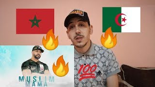 Muslim - Mama [Official Audio 2018] مسلم ـ ماما - REACTION !!