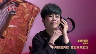 105.08.28 超級紅人榜【陳一郎特輯】楊東霖─留戀什麼用(陳一郎)