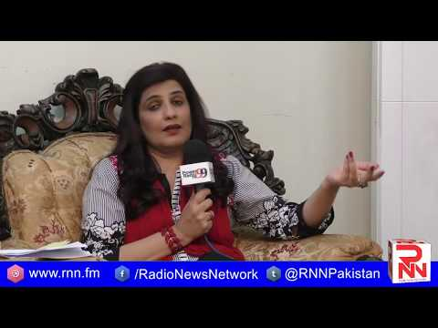 Program Suno moto | Live From Shah Allah Dita UC 49 | Radio News Network