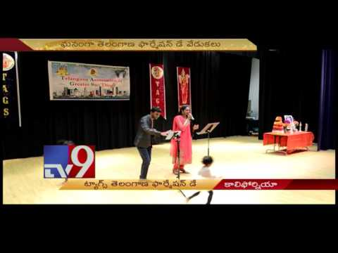 TAGS Telangana Formation Day in California - USA - TV9