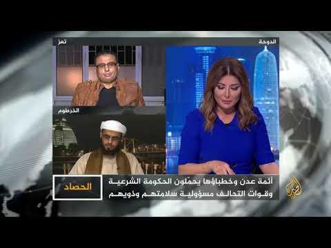 الحصاد-اليمن.. جراح المآذن والمنابر
