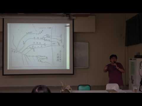 105 0621 台南舊城散步學 政治經濟與社會變遷V S 老街