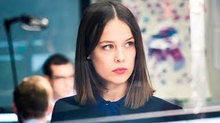 Плохие банки 1 сезон - Трейлер 2018 (Bad banks)