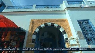برنامج زمن   السياحة فى تونس   2016.10.29